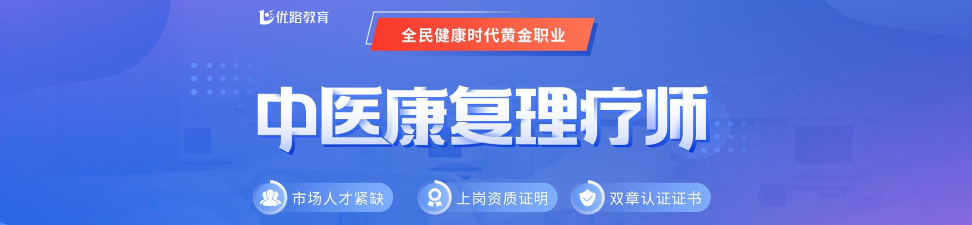 江苏苏州优路教育培训学校