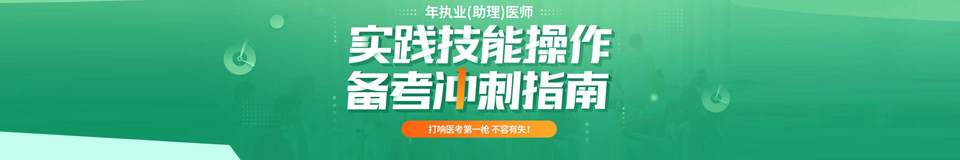江西宜春优路教育培训学校