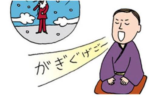 留学必备日语口语有哪些?怎么问路?
