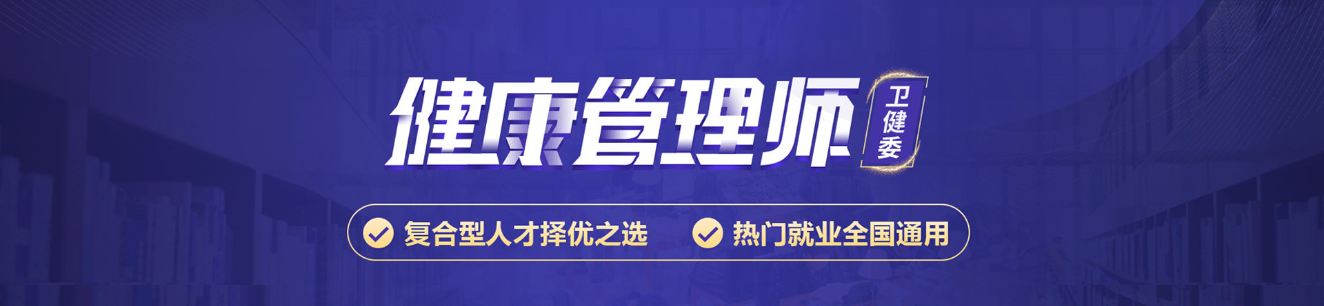 甘肃陇南优路教育培训学校