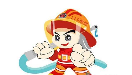 2020年一級消防師考試考前模擬試題及答案