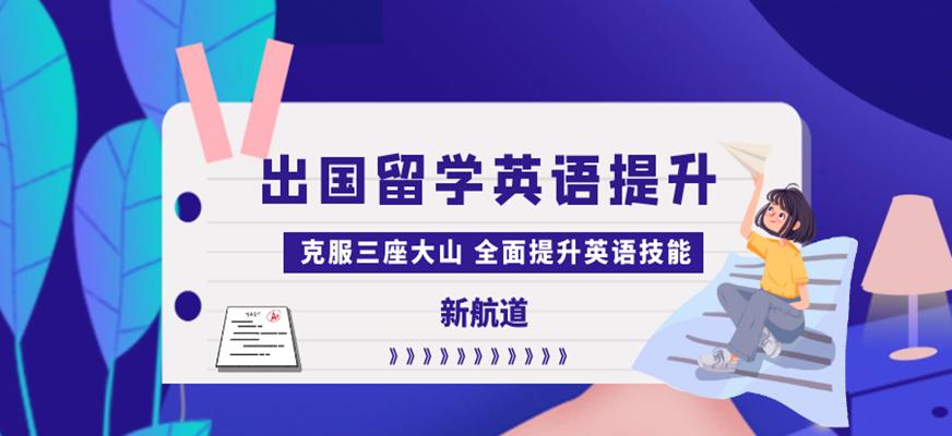 广州淘宝店长培训机构