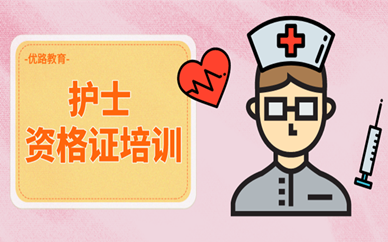 护士实习总结模板 护士实习总结怎么写?
