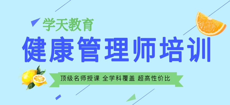 广州汇学电商培训班