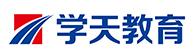 乐山学天教育培训logo
