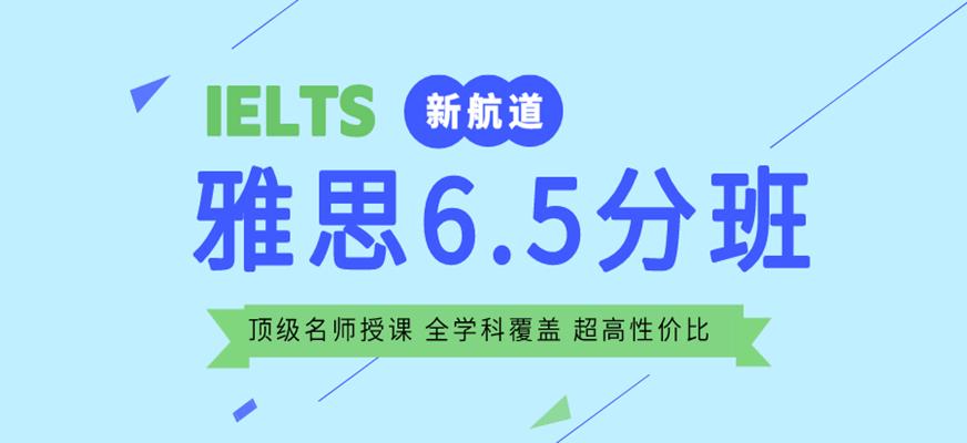 广州成人海外游学培训