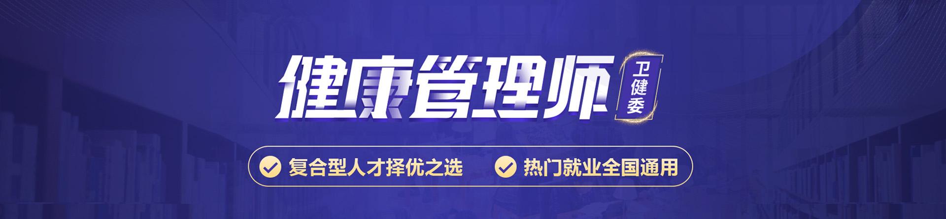 黑龙江哈尔滨学天教育培训