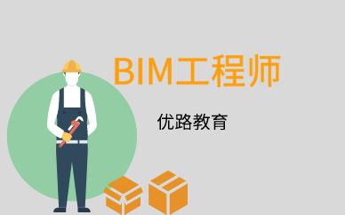 BIM技术的发展前景好吗?BIM工程师薪资待遇怎么样?