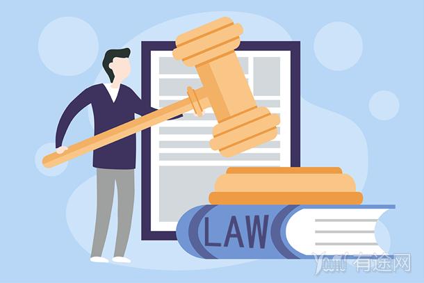 什么是司法考试?司法考试报名条