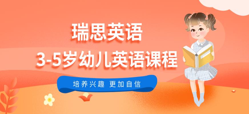 广州青少年成长训练营