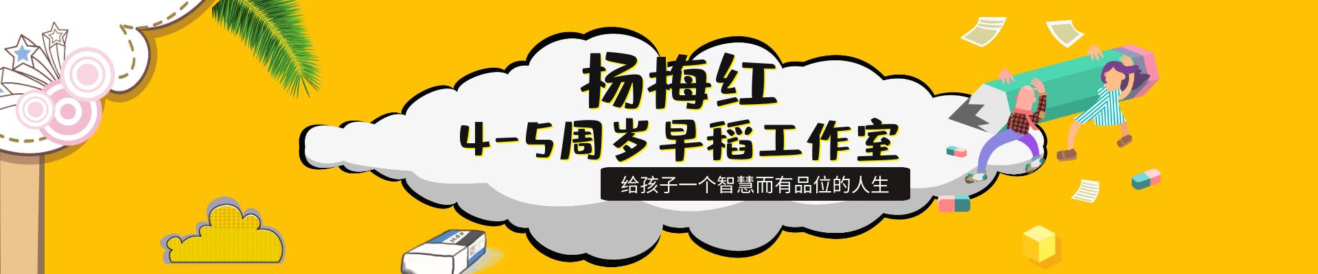 西安曲江创意谷杨梅红国际私立美校
