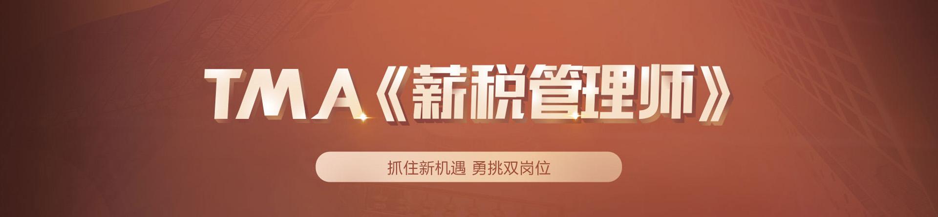 四川德阳优路教育培训学校