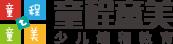 济南山大路童程童美少儿编程培训logo