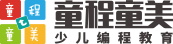 芜湖童程童美少儿编程培训logo