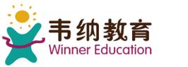 福州五四北泰禾韦纳教育培训logo