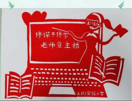 """【抗疫进行时】巧手剪出战""""疫""""力量——上街实验小学优秀党员教师宋冰"""
