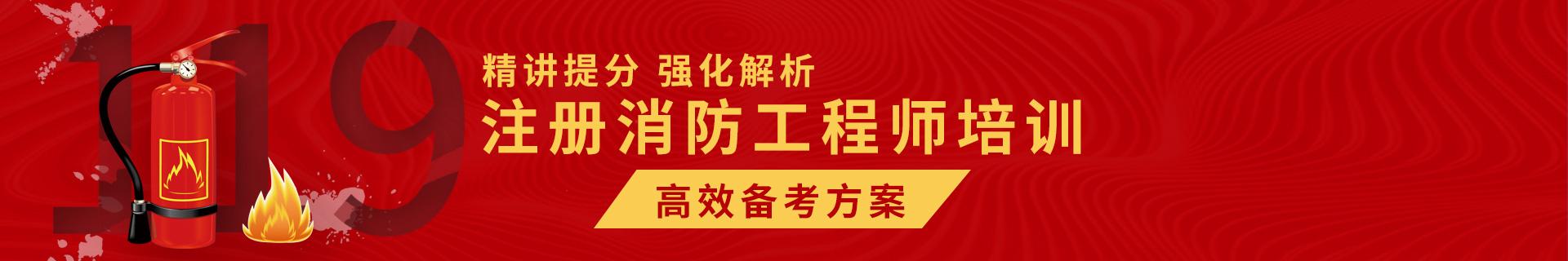 天津塘沽优路教育培训学校