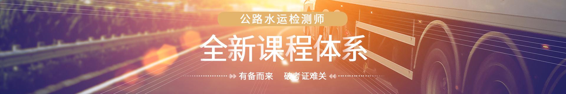 河北张家口优路教育培训学校
