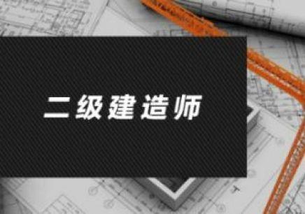 二级建造师专业类别图片
