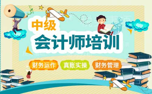深圳中级会计师考试时间