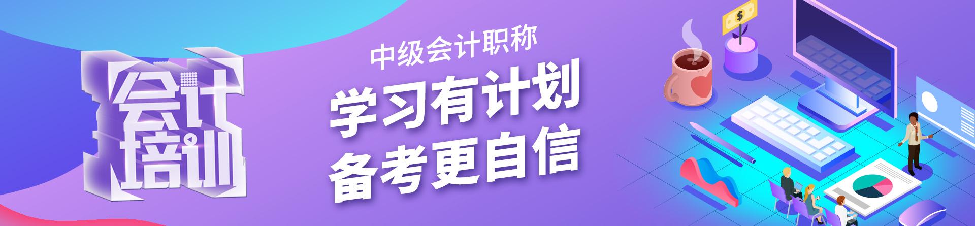 河北衡水优路教育培训学校