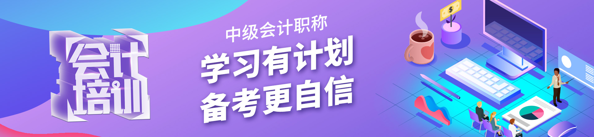 山西忻州优路教育培训学校