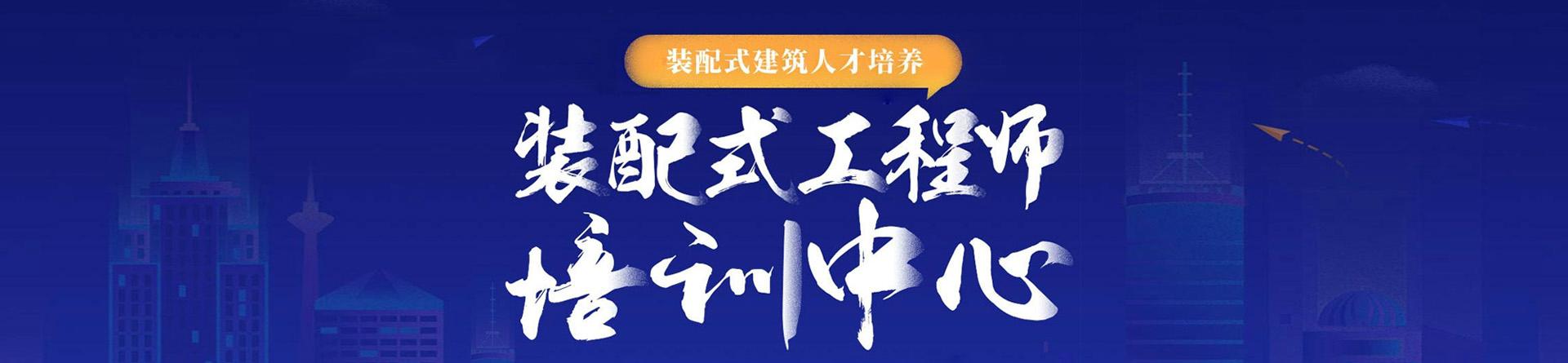 浙江绍兴优路教育培训学校