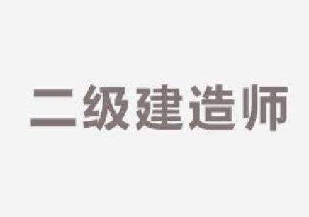 天津二建需要社保吗图片