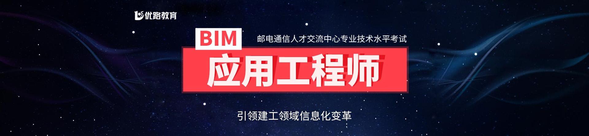 江西吉安优路教育培训学校