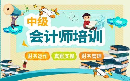 武汉江汉中级会计师考试时间