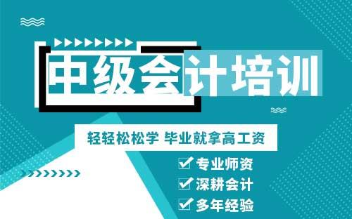 荆州考中级会计师职称去哪里报名?报名时间?