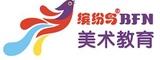 济南西门缤纷鸟美术教育培训logo