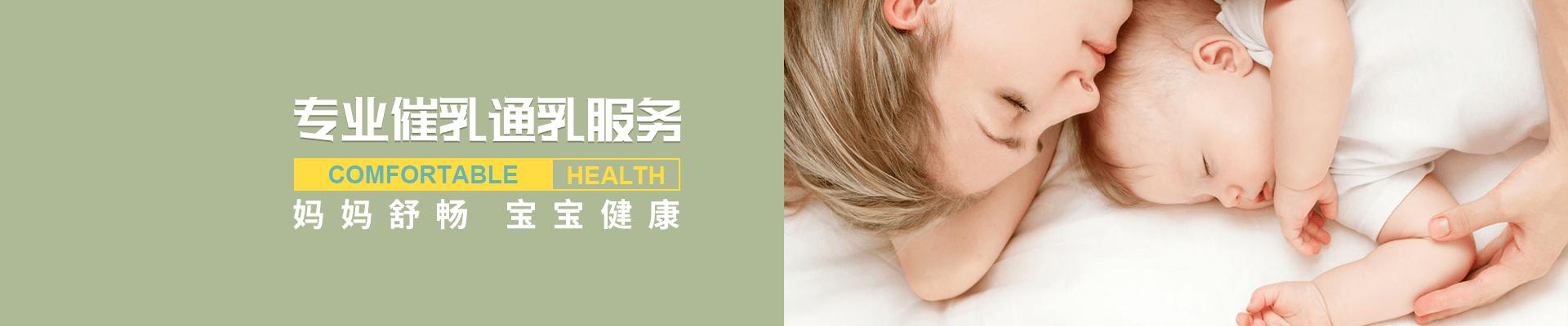 深圳多喜娃母婴职业培训学校