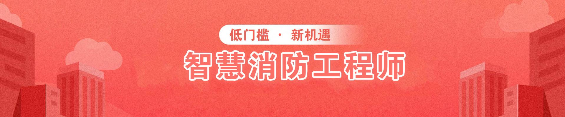 江西九江优路教育培训学校