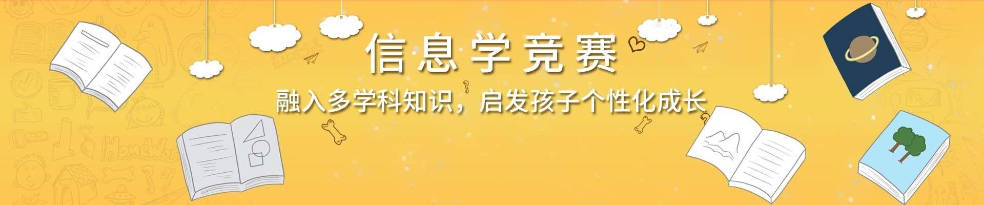 南昌核桃编程培训机构