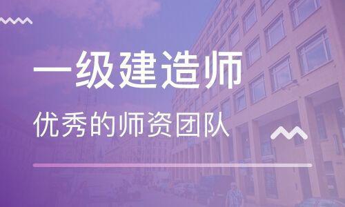 甘肃二级建造师领证流程图片