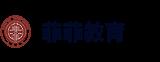 佛山顺德菲菲美容美发培训学校logo
