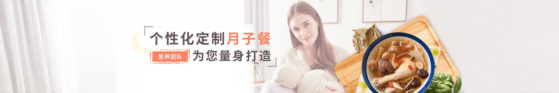 深圳福田多喜娃母婴职业培训学校