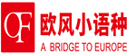 南昌投资大厦欧风小语种培训学校logo