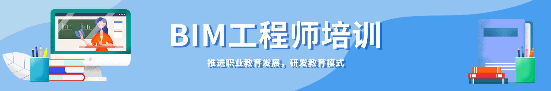 福建漳州优路教育培训学校