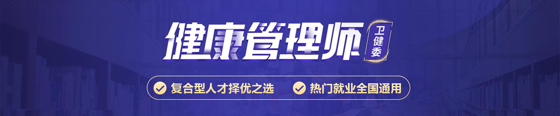 重庆江北优路教育培训学校