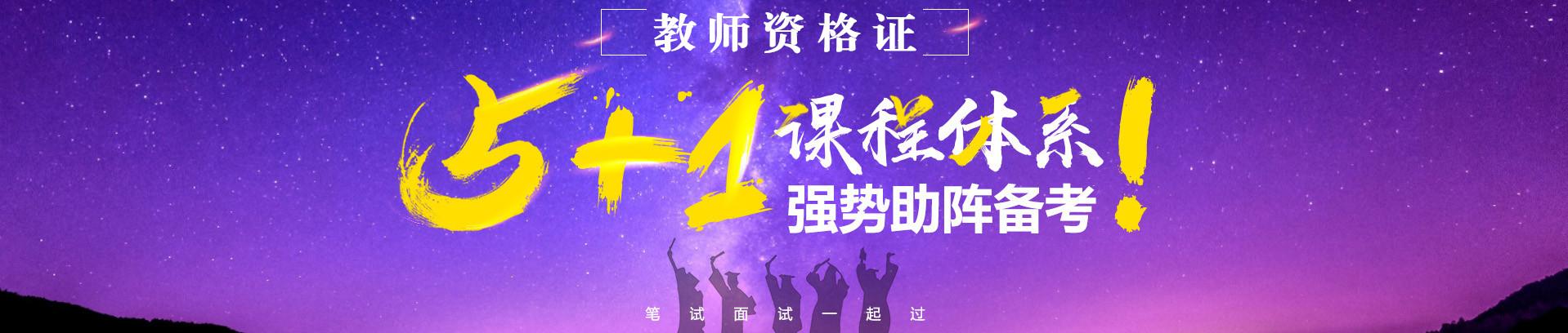 陕西西安凤城一路学天教育培训