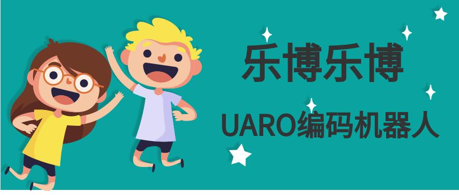 杭州滨江区长河街3-4岁机器人少儿编程