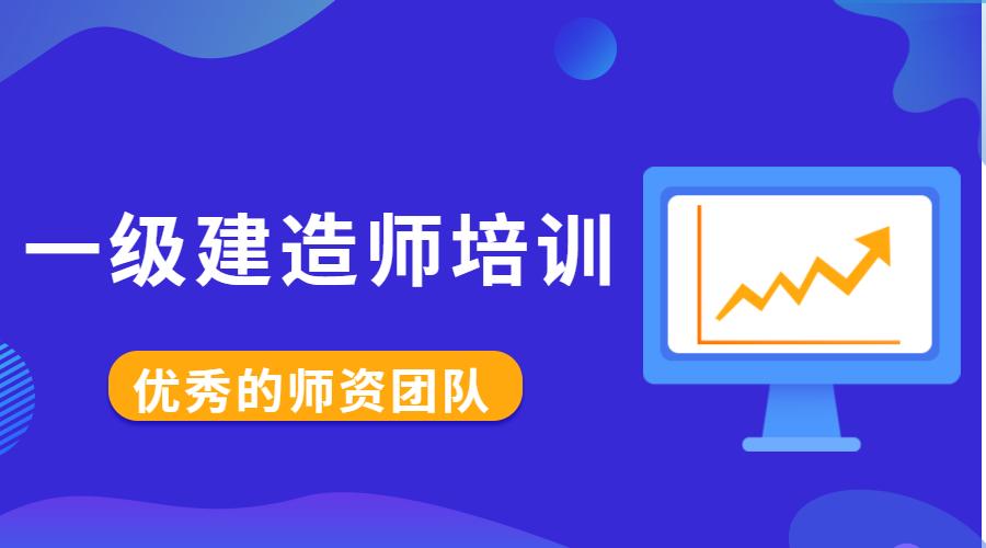 2019年陕西一建考试时间安排表图片