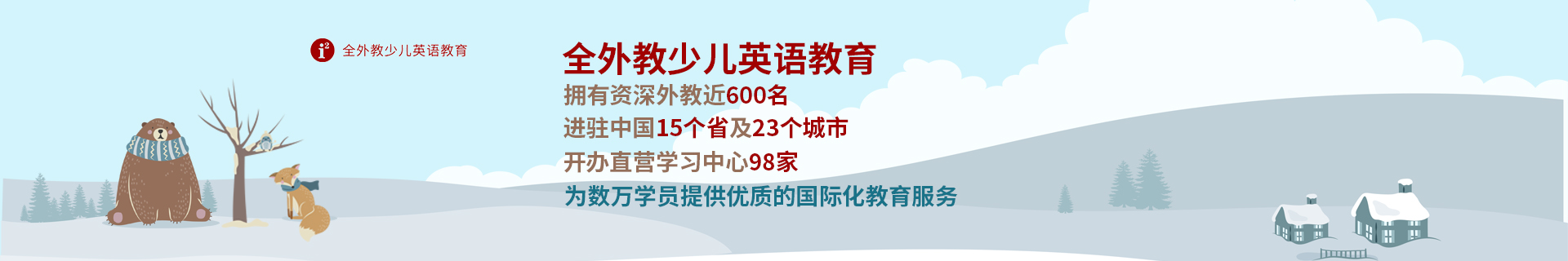 德阳渭河路i2国际私塾