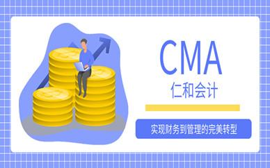 南昌青山湖CMA培训课程