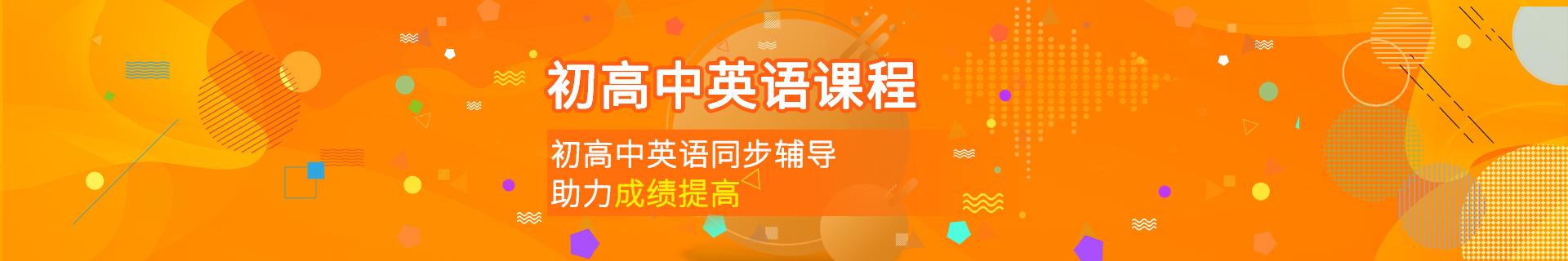 重庆江北未来国际青少美联英语培训