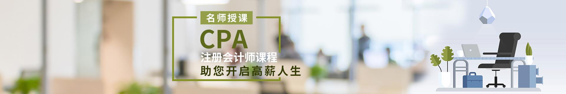 武汉武昌徐东仁和会计培训机构