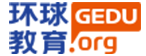 泰州海陵区环球教育logo