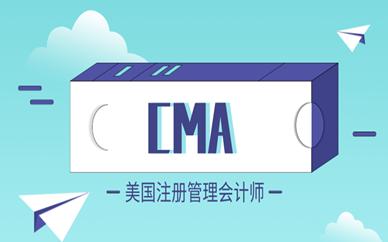 杭州CMA培训班